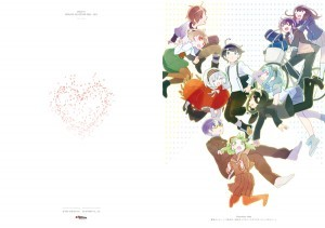 animate_A4clearfile_all2-300x211