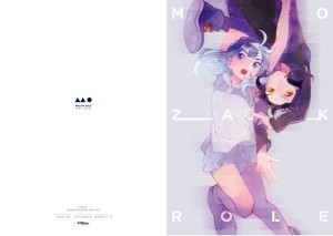 animate_A4clearfile_mozaic2-300x213