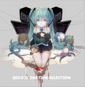 deco27-one-time-selection_jkt