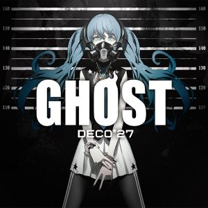 disc_ghost